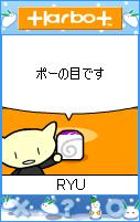 RYU君のミニぞろ目20066番①.png